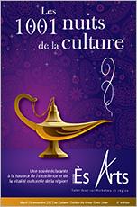 SOIRÉE ÈS ARTS 2013